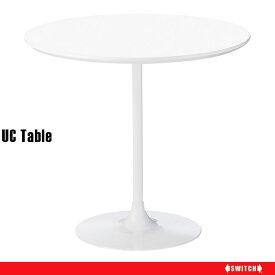 ダイニングテーブル カフェ 円形 2人 ダイニング 丸テーブル ホワイト 白 テーブル 食卓テーブル カフェテーブル カフェ風 2人用 おしゃれ 二人 高さ70cm 丸 円 円卓 北欧 80cm 低め 円 丸型 モダン 80 丸 かわいい 幅80cm ラウンドテーブル SWITCH