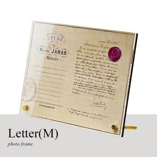 写真立て アクリル フォトフレーム レター おしゃれ かわいい 便箋 アンティーク フォトスタンド ポストカード 調 風 写真入れ オブジェ デザイン アート インテリア ディスプレイ フレーム フォト スタンド 置物 レトロ PH-9692 Letter(M) プレゼント ギフト 贈り物