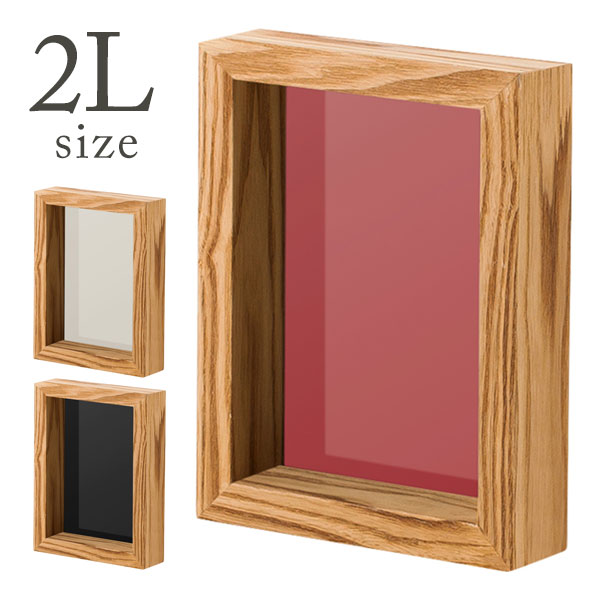 写真立て フォトフレーム 木製フォトフレーム 2L 2Lサイズ 木 木製 写真たて ガラス フレーム 写真 フォト 額 アンティーク おしゃれ レトロ フォトスタンド インテリア 雑貨 額縁 モダン ガラスフォトフレーム ギフト 記念 プレゼント 贈り物