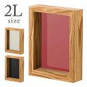 写真立て フォトフレーム 木製フォトフレーム 2L 2Lサイズ ギフト 木 木 写真立て ガラス フレーム 写真立て フォトフ…
