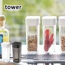 スパイス おしゃれ 調味料入れ 収納 保存 ボトル シンプル 容器 スパイスボトル tower ブラック タワー ホワイト