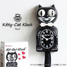 """掛け時計 振り子時計 猫 壁掛け時計 おしゃれ ネコ 雑貨 かわいい ブラック アメリカン キティキャットクロック 振子 時計 レトロ ウォールクロック カフェ kitty-cat klock """"black"""""""
