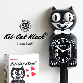 振り子時計 キットキャットクロック 壁掛け 掛け時計 時計 レトロ 黒 猫 ねこ ネコ 猫 雑貨 猫グッズ グッズ かわいい 壁掛け時計 振子時計 クラシック ブラック アメリカン ヴィンテージ カフェ モダン デザイン おしゃれ プレゼント 贈り物 Kit-cat Klock Classic black