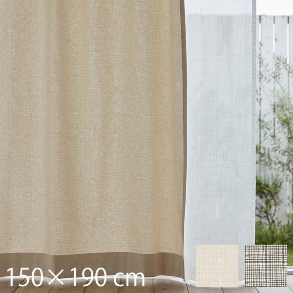 ドレープカーテン おしゃれ Fino フィーノ 150×190cm 日本製 既製 カーテン 北欧 レトロ チェック 2枚組 タッセル付き QUARTER REPORT クォーターリポート