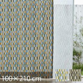 ドレープカーテン おしゃれ Tile タイル 100×210cm 日本製 既製 カーテン 北欧 レトロ 幾何柄 2枚組 タッセル付き QUARTER REPORT クォーターリポート