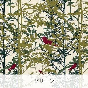 カーテンモダングレーグリーンドレープカーテン柄物既製カーテンおしゃれ北欧100×1782枚組QUARTERREPORT日本製AWalkintheWoods