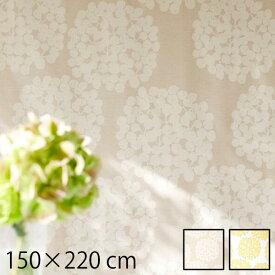 カーテン ドレープカーテン 2枚組 セット 北欧 タッセル ドレープ 花 柄 花柄 幅150 150×220cm おしゃれ オシャレ かわいい 可愛い 子供 子供部屋 女の子 柄物 モダン 日本製 アイボリー イエロー Float (フロート) 〜漂う〜 2枚入り