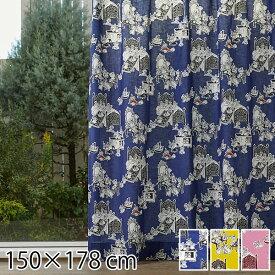 カーテン ムーミン 北欧 柄 かわいい 子供部屋 既成カーテン 150×178 ミイがやって来た! ブルー/イエロー/ピンク 2枚入り