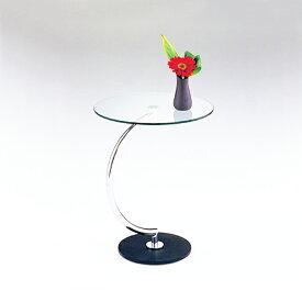 ガラステーブル ガラス ミニテーブル サイドテーブル 丸 小さい カフェ テーブル ベッドテーブル 円形 モダン 小さいテーブル おしゃれ ベッドサイドテーブル ラウンドテーブル ガラスサイドテーブル ベッド サイド 直径46cm 天板 丸型 シンプル デザイン ナイトテーブル 丸