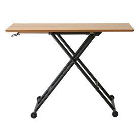 リフティングテーブル 昇降式 テーブル デスク リフトアップテーブル 昇降式テーブル 木製 机 おしゃれ ダイニング リビング 高さ調整 調節 インテリア 家具 コンパクト キッチン 便利 オーク オーク材 プレゼント ギフト 引越し祝い 新築祝い logica