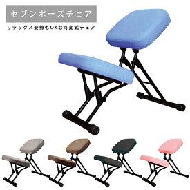 姿勢 椅子 チェア デスクチェア 子ども 姿勢矯正 子供 パソコンチェア PCチェア オフィス 折りたたみ椅子 ブラック 折り畳み椅子 肘なし 折りたたみ 学習チェア 大人 日本製 グレー/ライトブラウン/ブラック/ブルー/ピンク