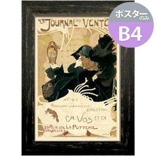 ポスターアートポスターB4イラストカフェパリヴィンテージ風ビンテージポスターインテリア雑貨ロートレックジュール・シェレミュシャアールヌーボー