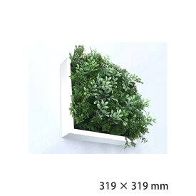 観葉植物 壁掛け フェイクグリーン 北欧 グリーン おしゃれ ウォールパネル グリーンパネル アートフレーム 壁面 パネル 芝生 フェイク 人工芝 インテリア ホワイト 雑貨 リビング 寝室 プレゼント ギフト ISH51651 Shibafu 3 ハーブミックス 300WH