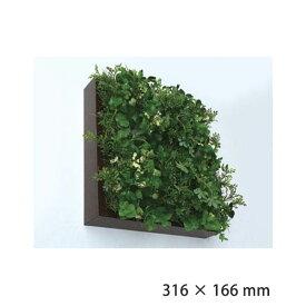 フェイクグリーン 壁掛け 観葉植物 インテリア グリーン 北欧 おしゃれ ウォールパネル グリーンパネル アートフレーム 壁面 パネル 芝生 フェイク 人工芝 ブラウン 雑貨 リビング 寝室 プレゼント ギフト ISH51660 Shibafu 3 グリーンミックス 300 BR