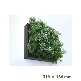 フェイクグリーン 壁掛け 観葉植物 インテリア グリーン 北欧 おしゃれ ウォールパネル グリーンパネル アートフレーム 壁面 パネル 芝生 フェイク 人工芝 ブラウン 雑貨 リビング 寝室 プレゼント ギフト ISH51663 Shibafu 3 ハーブミックス 300 BR