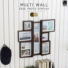 フォトフレーム 壁掛け 多面 木製 おしゃれ アンティーク 北欧 写真立て プレゼント 複数 かわいい シンプル ウッド ナチュラル 壁面 umbra