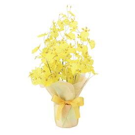 観葉植物 造花 光触媒 アートフラワー フェイク フラワー 人工植物 おしゃれ 玄関 リビング イエロー