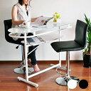 カウンターテーブル バーカウンターテーブル 収納 カフェ風 バーテーブル ガラス ハイカウンター テーブル バー 黒 おしゃれ ホワイト 棚付き 白 ブラック ハイテーブル PHW-1145