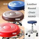 キッチンチェア キャスター キャスター付き椅子 合成皮革 昇降 作業椅子 バーチェア 昇降式 カウンターチェア チェア …