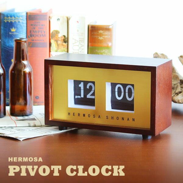 置き時計 パタパタ時計 レトロ クロック 木 卓上時計 おしゃれ 時計 置き 置時計 パタパタ おもしろ 木製 おき時計 北欧 ウォールナット 真鍮 かわいい ディスプレイ アンティーク調 カフェ インテリア 雑貨 メンズ プレゼント ギフト 贈り物 RP-002 PIVOT CLOCK