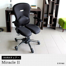 パソコンチェア 疲れにくい オフィスチェア ロッキング ハイバック おすすめ 肘掛け椅子 腰痛対策 チェア 腰痛 椅子 骨盤矯正 キャスター デスクチェア リクライニング 快適 高さ 角度 調節 OAチェア 肘付き HARA Chair ハラチェア Miracle II ミラクル2