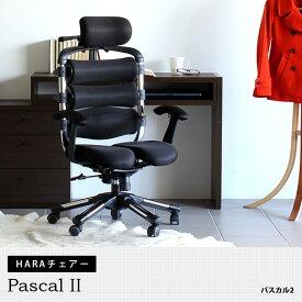パソコンチェア 疲れにくい オフィスチェア ロッキング ハイバック おすすめ 肘掛け椅子 腰痛対策 チェア 腰痛 椅子 骨盤矯正 キャスター デスクチェア リクライニング 快適 高さ 角度 調節 OAチェア 肘付き HARA Chair ハラチェア Pascal II パスカル2