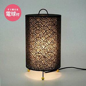 スタンドライト デスク 照明 1灯 電球付き おしゃれ 間接照明 日本製 青海波柄 和紙 円筒型 かわいい 円柱型 テーブルライト 黒 ブラック フロアライト フロアスタンド 和室 和風 寝室 アジア