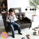 キッズ 子供 1人掛け ソファ 小さい 子供用 子供用ソファ 子供椅子 ソファー イス キッズソファー ミニソファ キッズ…