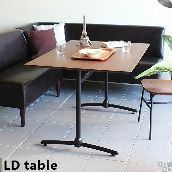 ダイニングテーブル 幅120 120 ソファー 高級感 ソファ 4人 カフェ風 長方形 テーブル 長机 カフェ ウォールナット 4人掛け 会議テーブル 店舗用テーブル おしゃれ オフィステーブル 応接テーブル 食卓テーブル 木製 スチール デスク 120cm LD
