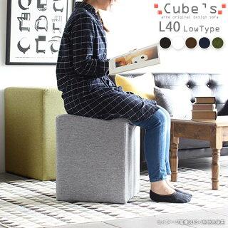 ロースツールミニスツールベンチソファー背もたれなしロータイプキューブソファベンチチェア椅子北欧日本製腰掛け玄関用ミニスツールデザイナーズソファCube'sL40合成皮革腰掛椅子おしゃれ