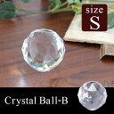 クリスタル 置物 ガラス ペーパーウェイト ガラス クリスタルボール ガラスボール サンキャッチャー ディスプレイ 雑…