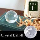 クリスタル 置物 ペーパーウェイト ガラス ボール クリスタルボール ガラスボール サンキャッチャー ディスプレイ 雑…