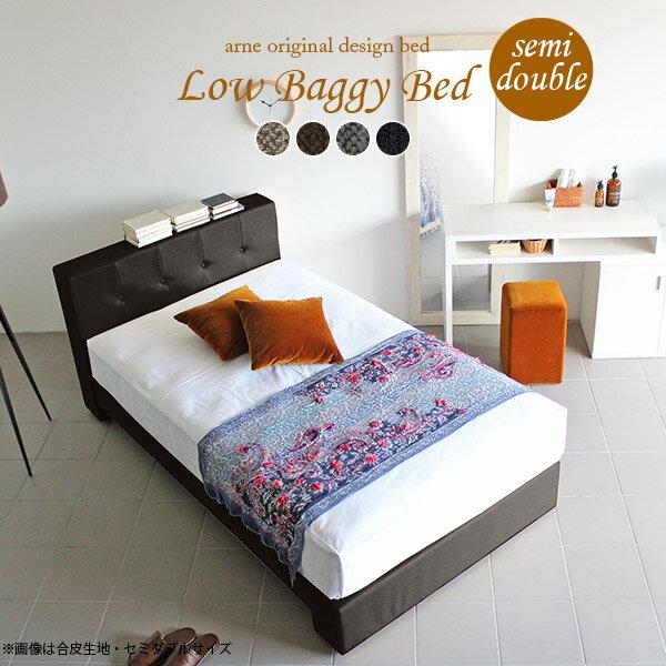 ベッドフレーム セミダブル ベッド セミダブルベッド フレームのみ すのこベッド すのこ ベッドフレームのみ ベット 木製 木 国産 日本製 ファブリック 布 生地 ブラウン ダークブラウン グレー ブラック オリジナル デザイン インテリア 家具 新生活