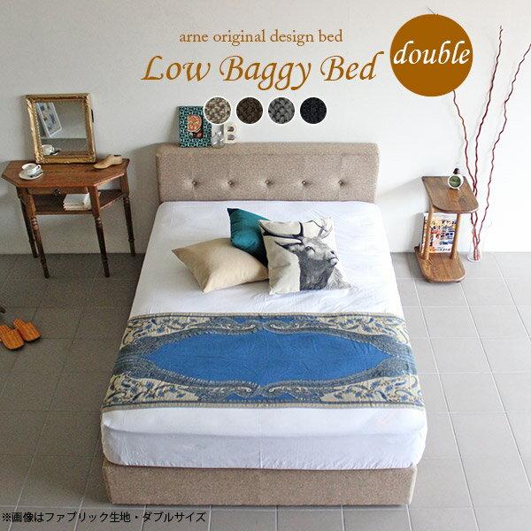 ベッドフレーム ダブルベッド ベッド フレームのみ すのこベッド すのこ ベッドフレームのみ ベット 木製 木 国産 日本製 ファブリック 布 生地 ブラウン ダークブラウン グレー ブラック オリジナル デザイン インテリア 家具 新生活