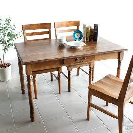 ダイニングテーブル 無垢 120 4人掛け 4人 木製 収納付き 引き出し付きテーブル カフェ風 幅120 カントリー 引き出し 120cm 収納 リビングテーブル アンティーク カフェテーブル テーブル パソコンデスク インテリア 可愛い レトロ 作業台 食卓テーブル おしゃれ 新生活