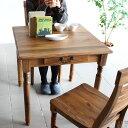 ダイニングテーブル 無垢 DiningTable アンティーク 正方形 収納 リビングテーブル ダイニング カフェ風 木製 コンパクト リビング 引き出し リビングテーブル パイン 二人用 テーブル