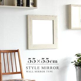 ウォールミラー ヴィンテージ ウッド 北欧 西海岸 石膏ボード ミラー 玄関 美容室 鏡 壁掛け おしゃれ アンティーク 壁掛けミラー 正方形 洗面台 木製 ホワイト 日本製 木 角型 卓上ミラー メイク 卓上 レトロ 玄関ミラー 洗面 インテリア かがみ 幅55cm 高さ55cm WM4040