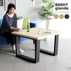 ダイニングテーブル 80cm 2人 おしゃれ 完成品 二人 二人用 二本脚 ダイニング 2人用 モダン カフェテーブル コンパクト パソコンテーブル 北欧 北欧モダン 食卓 リビング テーブル 高さ55cm カフェ 正方形 天然木 幅80 カフェ風 小さめ 高級感 机 日本製