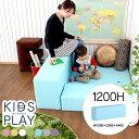 プレイマット 子供 キッズマット キッズコーナー プレイルーム 子供部屋 赤ちゃん ブロック サークル キッズ ミニソフ…