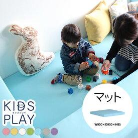 プレイマット クッションマット キッズコーナー フロアマット キッズ キッズサークル 90×90 ベビーマット ルームマット 赤ちゃん 子供 マット ベビー 子供部屋 合皮 キッズスペース キッズルーム こども プレイルーム 日本製 抗菌 安全 キッズプレイ kids play単品