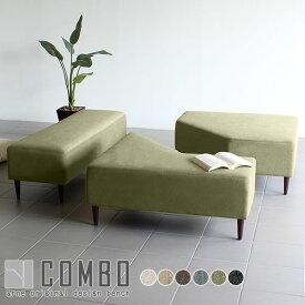 ベンチソファー 背もたれなし ベンチ 背もたれのない ソファー ソファ チェア 個性的 スツール モダン セット オフィス リビング 3点セットデザイン デザイナーズ インテリア 椅子 COMBO_3セット NS生地