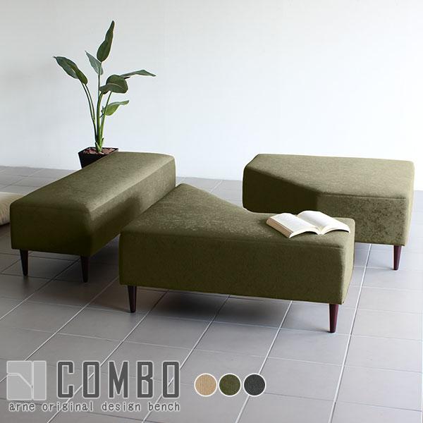 ベンチソファー 背もたれなし ベンチ 背もたれのない ソファー ベンチソファー ソファ チェア 個性的 スツール モダン セット オフィス リビング 3点セットデザイン デザイナーズ インテリア 椅子 COMBO_3セット モダン生地