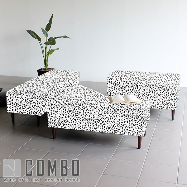 ベンチソファー 背もたれなし ベンチ 背もたれのない ソファー ベンチソファー ソファ チェア 個性的 スツール モダン セット オフィス リビング 3点セットデザイン デザイナーズ インテリア 椅子 COMBO_3セット チャッピー生地