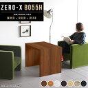 カフェテーブル テーブル コの字 高さ60cm ダイニング デスク コの字ラック 机 パソコンデスク おしゃれ この字 リビ…