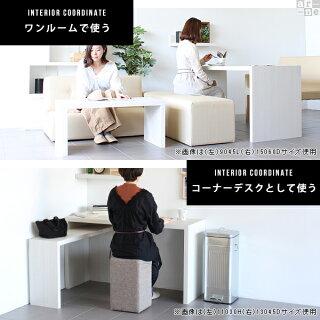 コンソールテーブルコンソールテーブル机北欧ラックデスク食卓リビングテーブル机デスクブラウンナチュラルこの字コの字型コの字ラックホワイトウッド白インテリア幅120cm奥行き55cm高さ60cmarneデザイン日本製Zero-X12055H