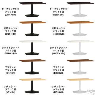 カフェテーブルソファーテーブル角丸長方形センターテーブルコーヒーテーブル北欧リビング日本製おしゃれ机作業台国産ロー1人暮らし食卓新生活インテリアarneデザインtableモダンハイタイプ約幅95cm奥行き65cm高さ60.5cmCT-RGR9565/Atype-H脚