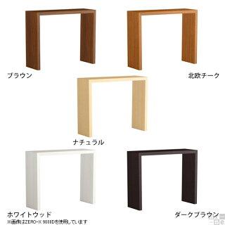 ダイニングテーブル木製食卓テーブルコの字白ホワイトディスプレイ北欧つくえPCデスク作業台おしゃれブラウンカフェテーブルパソコンデスク新生活1人暮らし和室洋室幅90cm奥行き30cm高さ72cmZero-X9030Dダイニングタイプarne国産日本製