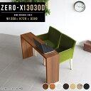 テーブル シェルフ 棚 コの字 ショップ ディスプレイラック 奥行30cm キッチン台 什器 パソコンデスク この字テーブル…