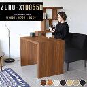 パソコンデスク テーブル テレワーク デスク 100cm ダイニングテーブル ホワイト オフィス 北欧 つくえ シンプル 机 ラック 和室 木製 コの字 オシャレ 100 PCデスク 洋室 ブラウン