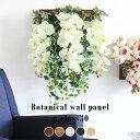 光触媒 花 胡蝶蘭 造花 インテリア おしゃれ 大きい 壁掛け 観葉植物 垂れ 人工観葉植物 フェイク フェイクグリーン …